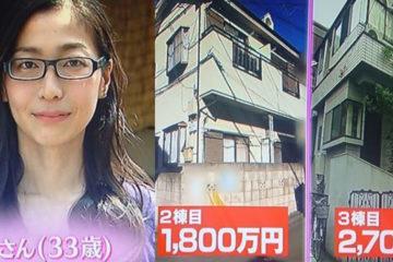 18歲許願34歲退休,「日本最省女孩」嚴格自律,15年買下3棟豪宅!