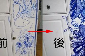 不怕孩子亂畫,媽媽一出手秒變藝術品,把家變成美術館!