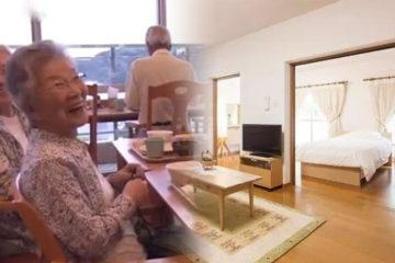 400個老人把房子賣掉,花900萬住進這間養老院,從60歲開始,度過30年幸福生活!