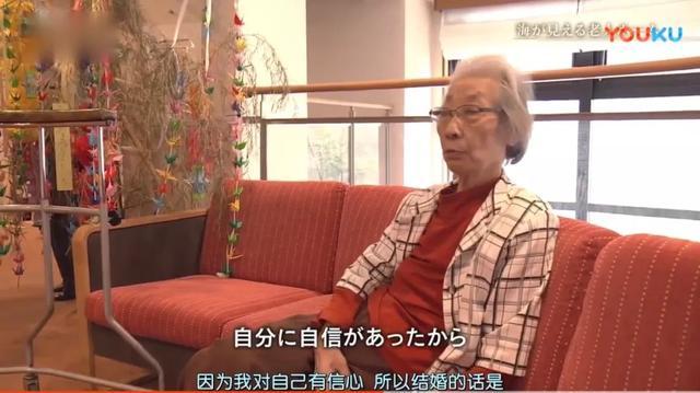 日本老人賣房,花200多萬去住養老院?這個400多人「集體等死」的地方,裝下了老人們的尊嚴