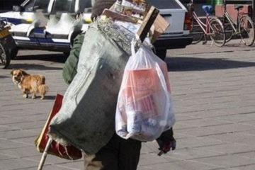 回收阿公被酸很髒又窮,其實剛賣一塊30億的地:不要用外表評價一個人