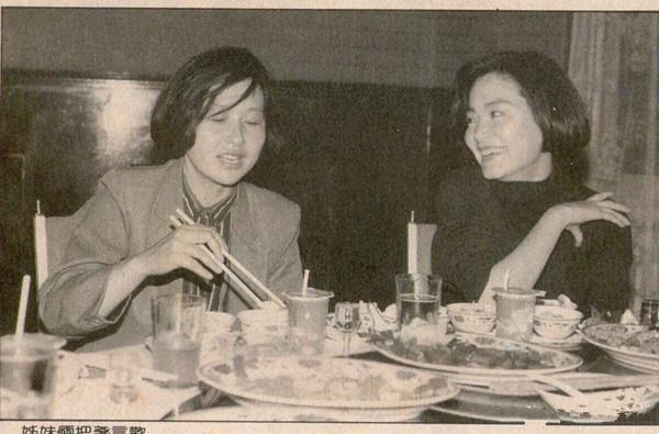 林青霞親姐姐曝光,嫁到了河南領退休金度日,姐妹倆36年後才見面