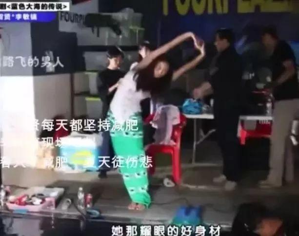 38歲辣媽全智賢被爆擁有6億房仲| 美女都是狠角色