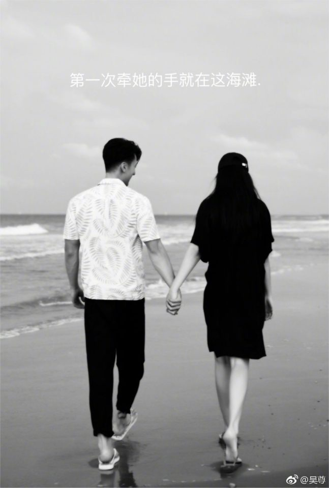 Weibo@吳尊