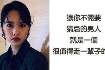 「楊丞琳」給女人的愛情提醒:「我總是在發現不對的時候,就跳出來了」