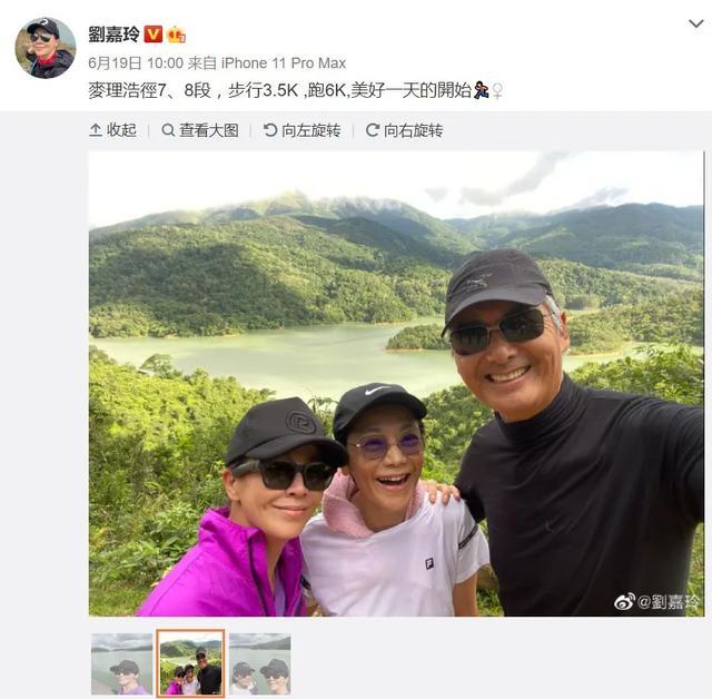 55歲劉嘉玲跑步上癮、65歲米雪入坑:當老了,跑步會留給你什麼?