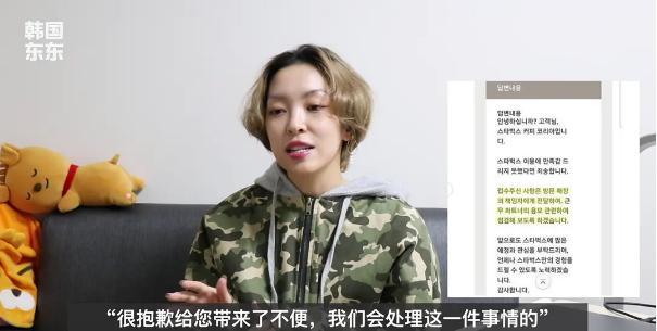 福原愛為媽媽未化妝道歉:日本女性的「素顏自由」,竟這麼難?