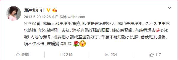 潘迎紫39歲裝嫩演小龍女,劉曉慶保養幾十年還是輸慘了!