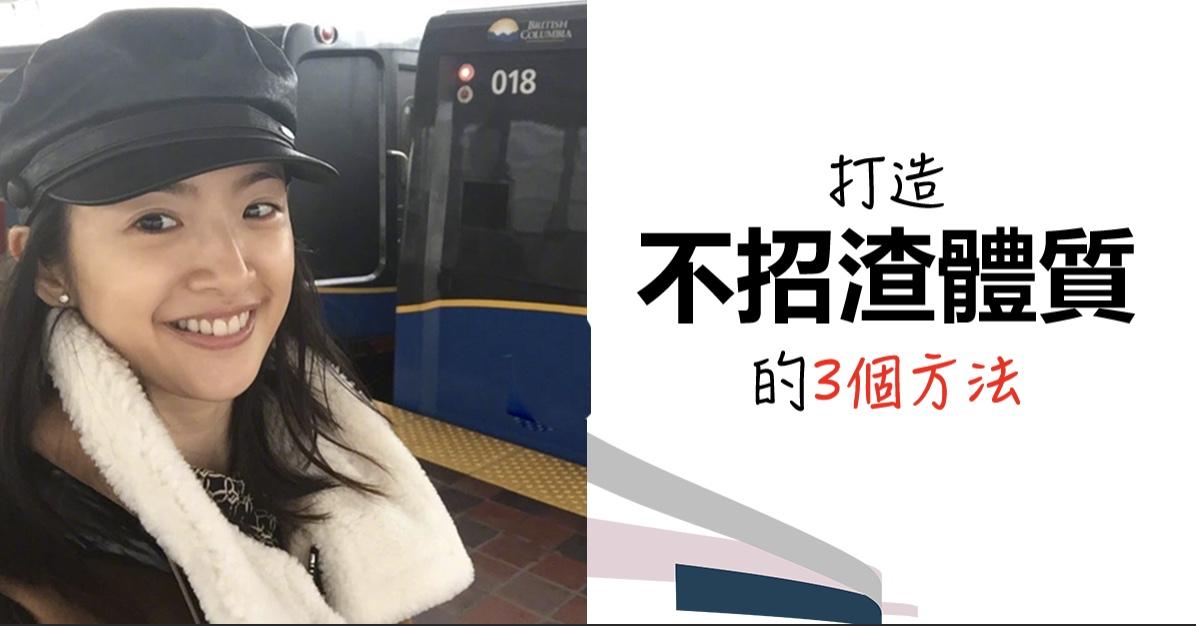 (圖片來自林依晨臉書專頁,僅為示意)