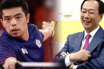鴻海支持「莊智淵桌球計畫」6千萬!讚他:「坦言敢言 有為有守 有情有義」