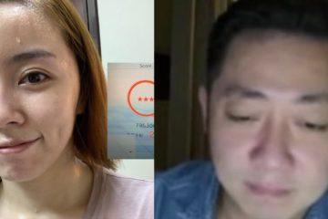 王瞳抱怨艾成:「我已經忍受10年這種生活」婚姻中忍耐是無用的