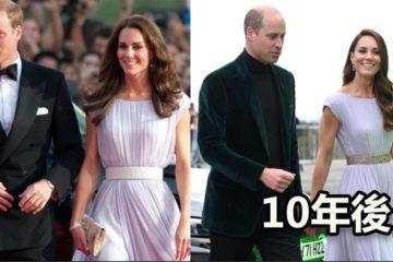 重穿10年前舊衣 丈夫頭髮變少 「凱特」樣貌竟毫無改變!
